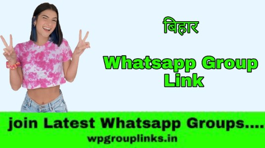 Bihar WhatsApp group link