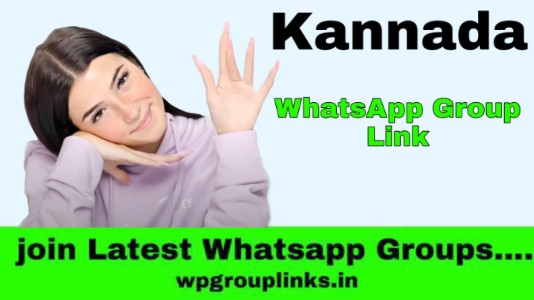Kannada WhatsApp Group Link